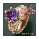 ショッピングベビー amelie mon chouchou Priere K18PG 誕生石ベビーリングネックレス (2月)アメジスト