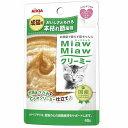 ショッピングペット (まとめ)MiawMiawクリーミー 本枯れ節風味 40g【×48セット】【ペット用品・猫用フード】