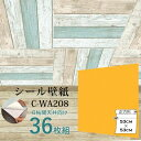【WAGIC】6帖天井用&家具や建具が新品に!壁にもカンタン壁紙シートC-WA208オレンジ色(36枚組)【代引不可】