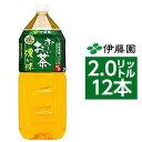 ショッピングペットボトル 【まとめ買い】伊藤園 おーいお茶 濃い茶 ペットボトル 2.0L×12本【6本×2ケース】