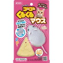 ショッピングラジコン (まとめ)ゴーゴーくるくるマウス【×2セット】(猫用おもちゃ)