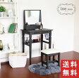 【送料無料】 アイネリノ ine reno dresser & stool ドレッサー&スツール セット ディープグレー