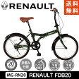 【送料無料】 RENAULT FDB20 (グリーン)