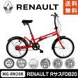 【送料無料】 RENAULT RサスFDB20 (レッド)