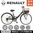 RENAULT シティFDB26 6S (グリーン)【送料無料】