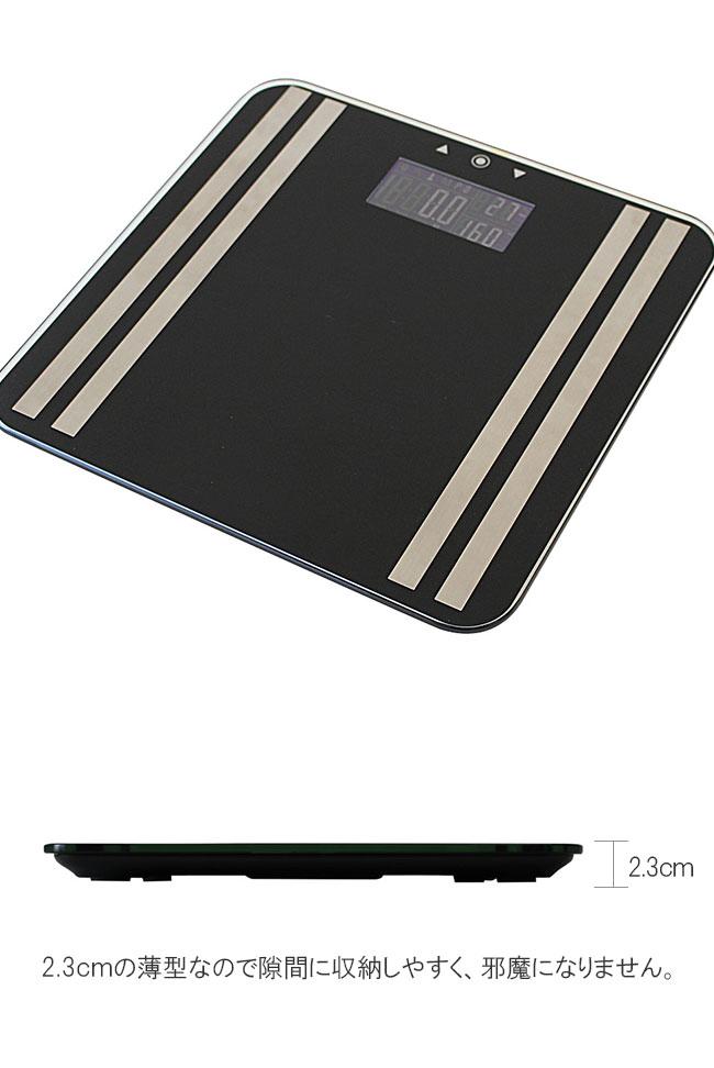 体重計体組成計ヘルスメーター体組成計ヘルスメーター40FFIELDCHAMP薄型タイプ電池体脂肪率B