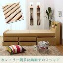 【送料無料】棚付カントリー調多収納桐すのこベッド引き出し 引出 BED ベット 日本製