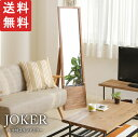 JOKER ��å��դ�������ɥߥ顼���ܳ��ɡ��ڿ��ź���� ����ƥ������� 80-525