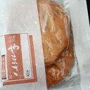 日本ハム ローストビーフカレー 30食 (3食×10)