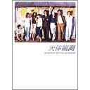 【中古】 DVD 天体観測 searchin' for my polestar DVD-BOX PCBE-50411 併売:0QV1 【赤道店】