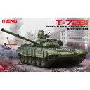 【中古】 Meng Model 1/35 ロシア主力戦車 T-72B1 プラモデル[併売:0XWL]【赤道店】