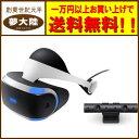 【未使用】PlayStation VR PlayStation Camera同梱版 プレイステーションカメラ同梱版 [0080]【秋葉原店】