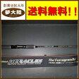 【中古】エバーグリーンヘラクレス フォースグランディス HCSC-66M[釣具/ロッド]【日立南店】