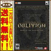 【中古】The Elder Scrolls IV: OBLIVION Game of the Year Edition 【PC DVD】【日立南店】