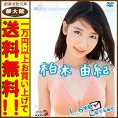 【中古】柏木由紀 Love Letter 【DVD】【日立南店】