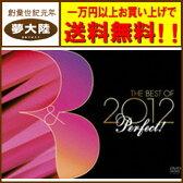 【中古】Perfect! R&B DVD -THE BEST OF 2012 【洋楽・オムニバス/DVD】【日立南店】