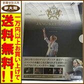 【中古】2011 THE CRI SHOW IN JAPAN JKS LIVE&DOCUMENTARY<後編> 初回限定版/チャン・グンソク【DVD】【日立南店】