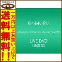 【中古】2014Concert Tour Kis-My-Jo...