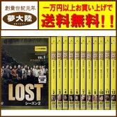 【中古】【レンタル落ち】 LOST SEASON2 ロスト シーズン2 全巻セット 【DVD】【日立南店】