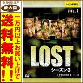 【中古】【レンタル落ち】 LOST シーズン3 全巻セット 【DVD】【日立南店】