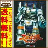 【中古】亜空大作戦スラングル DVD BOX 2 【 アニメ/DVD】【日立南店】