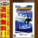 【中古】PSP ゼロパイロット 第三次世界大戦1946 GAE ザ・ベスト/ZEROPILOT【日立南店】
