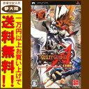 【中古】PSP ギルティギア イグゼクス アクセントコア プラス【日立南店】