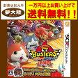 【中古】3DS 妖怪ウォッチバスターズ 赤猫団【メダル/ステッカーなし】【ケースイタミ】【日立南店】