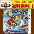 【中古】3DS 妖怪ウォッチバスターズ 白犬隊【メダル/ステッカーなし】【日立南店】