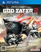 【中古】PSV ゴッドイーター2/GOD EATER 2【日立南店】