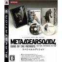 【中古】PS3 METAL GEAR SOLID 4 GUNS OF THE PATRIOTS-スペシャルエディション【開封品】【日立南店】