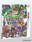 【中古】3DS ドラゴンクエストモンスターズ2 イルとルカの不思議なふしぎな鍵【日立南店】