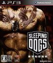 【中古】PS3 スリーピングドッグス 香港秘密警察/SLEEPING DOGS【日立南店】