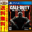 【中古】PS4 コールオブデューティ ブラックオプスIII/CALL OF DUTY BLACK OPS 3【日立南店】