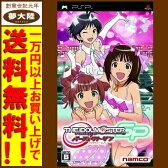 【中古】PSP アイドルマスターSP パーフェクトサン/THE iDOLM@STER【日立南店】