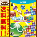 【中古】Wii U ぷよぷよテトリス【未開封】【日立南店】