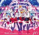 【中古】ラブライブ! LoveLive! CD μ's Best Album Best Live! Collection II 超豪華限定盤【アルパカパスケース♀欠品】【日立南店】
