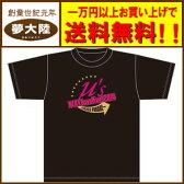 【中古】【未開封】ラブライブ! μ's →NEXT LoveLive! 2014 〜ENDLESS PARADE〜 Tシャツ 【日立南店】