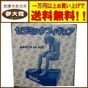 【中古】あしたのジョー JOE 40th ASHJTA no JOE セラミックフィギュア【日立南店】