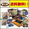 【中古】【未開封品】3DS ハイキュー!! Cross team match! クロスゲームボックス【長岡店】