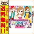 【中古】3DSモデル☆おしゃれオーディション ドリームガール【長岡店】