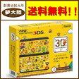 【中古】New ニンテンドー3DS きせかえプレートパック スーパーマリオメーカー デザイン【長岡店】