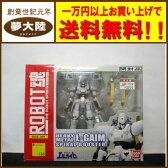 【中古】ROBOT魂 SIDE HM エルガイム (スパイラル・ブースターセット) 【併売商品】【長岡店】