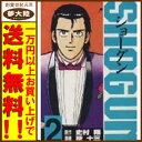 【中古】[セットコミック] SHOGUN(ショーグン)ワイド版(1-7巻全巻)【併売商品】【山形南店】