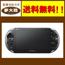 ����šۡ�̤���ѡۡ��ݾڰ�ͭ��PlayStationVita����Wi-Fi��ǥ�Black/�ץ쥤���ơ��������������֥�å�PCH-2000ZA11�ڻ�����Ź��