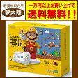 【中古】【未使用】Wii U スーパーマリオメーカー セット【WiiU】【本体】【山形南店】