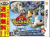 【中古】[3DS] 妖怪ウォッチバスターズ 白犬隊【山形南店】