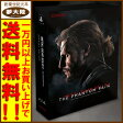 【中古】[PS4]ドメタルギア ソリッド V ファントムペイン SPECIAL EDITION【山形南店】