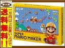 【中古】[Wii U]スーパーマリオメーカー【外箱イタミ】【山形南店】