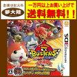 【中古】[3DS]妖怪ウォッチバスターズ 赤猫団【メダル欠品】【山形南店】